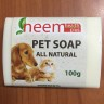 NHP828 Neem Pet Soap 100g